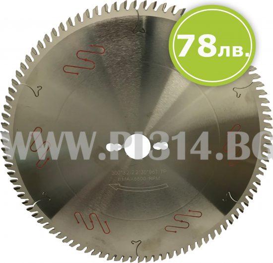 диск за циркуляр , циркулярен диск