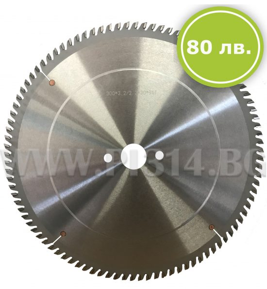 диск за форматен циркуляр